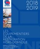 Couverture de l'ouvrage Annuaire des fabricants